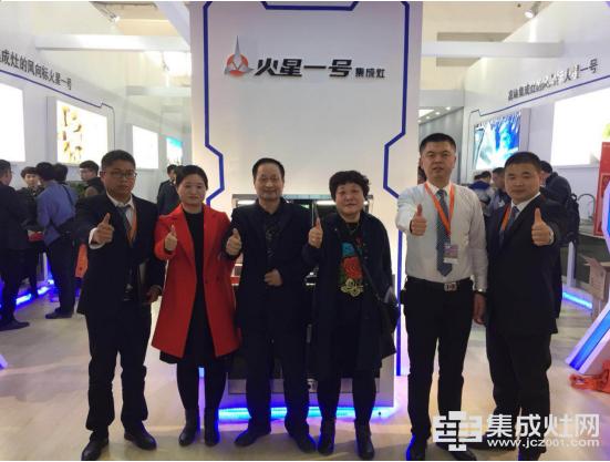 北京展华丽落幕 火星一号引领未来厨房