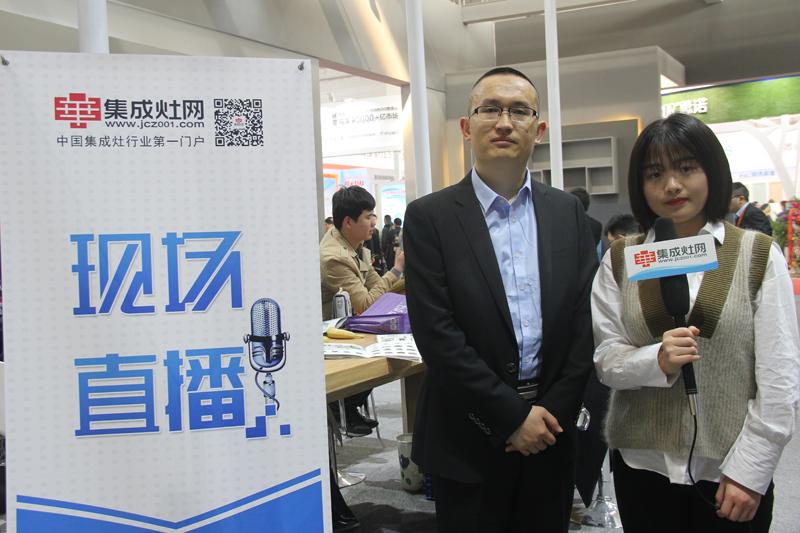 2018北京建博会 专访美多集成灶市场部部长赵龙 (23播放)