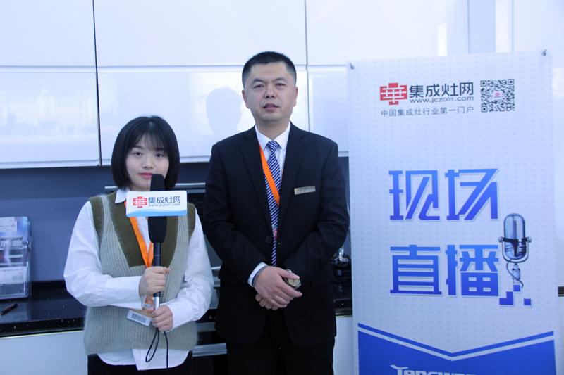 2018北京建博会 专访火星一号集成灶常务副总秦红卫 (9播放)