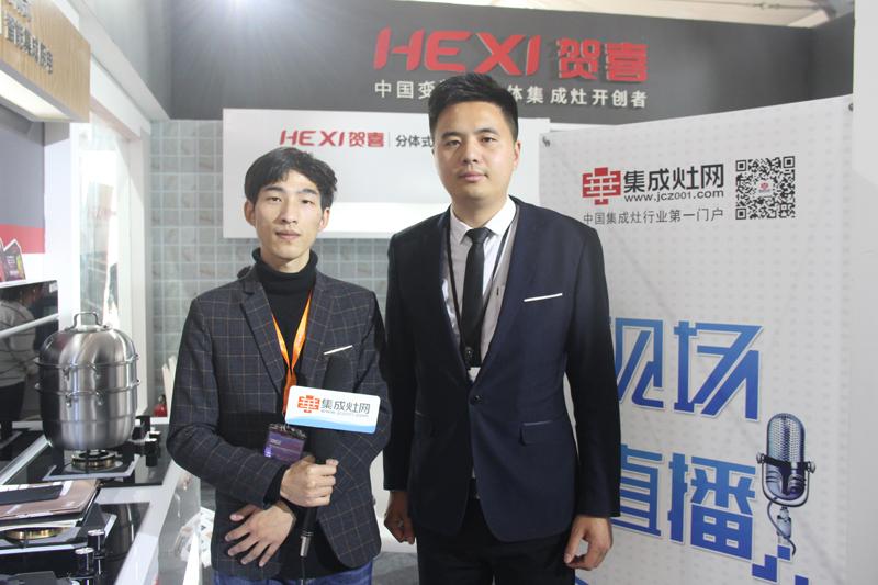 2018北京建博会 专访贺喜集成灶总经理金填 (6播放)