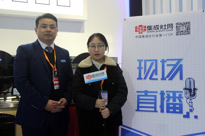 2018北京建博会 专访德西曼集成灶副总经理程明武 (17播放)