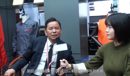 厨品乐电器董事长专访:立足产品研发,加大市场投入
