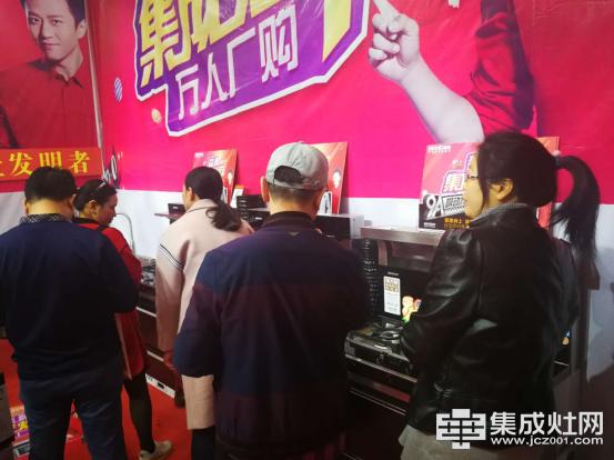 集成灶十大品牌森歌集成灶万人厂购节火爆贵州贵阳