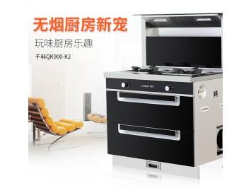 千科集成灶QK900-K2