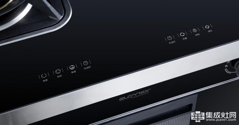 欧川风霸X7测评 开放式厨房的第一选择