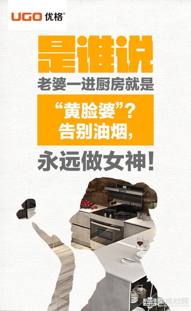 【优格营销站】微信朋友圈营销5大攻略