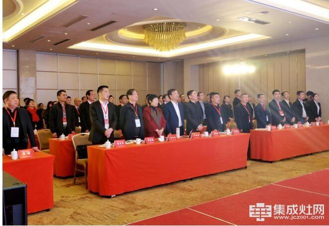 亿田2018年度供应商大会隆重召开
