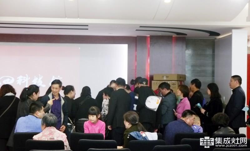 亿田集成灶浙江总部厂购会火热召开
