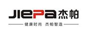 杰帕电器有限公司