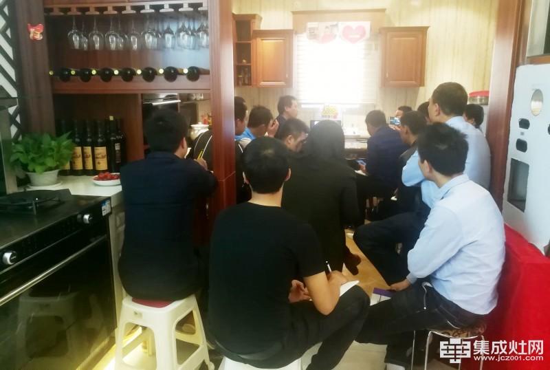 亿田集成灶江西赣州售后培训会议圆满召开