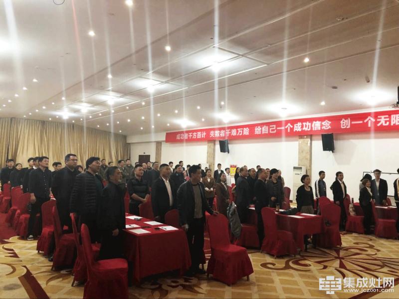 决胜市场 森歌集成灶421浙江全省联动正式启动
