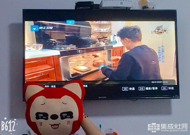 亿田集成灶上万元新品直接送 助力《24小时3》火爆收官