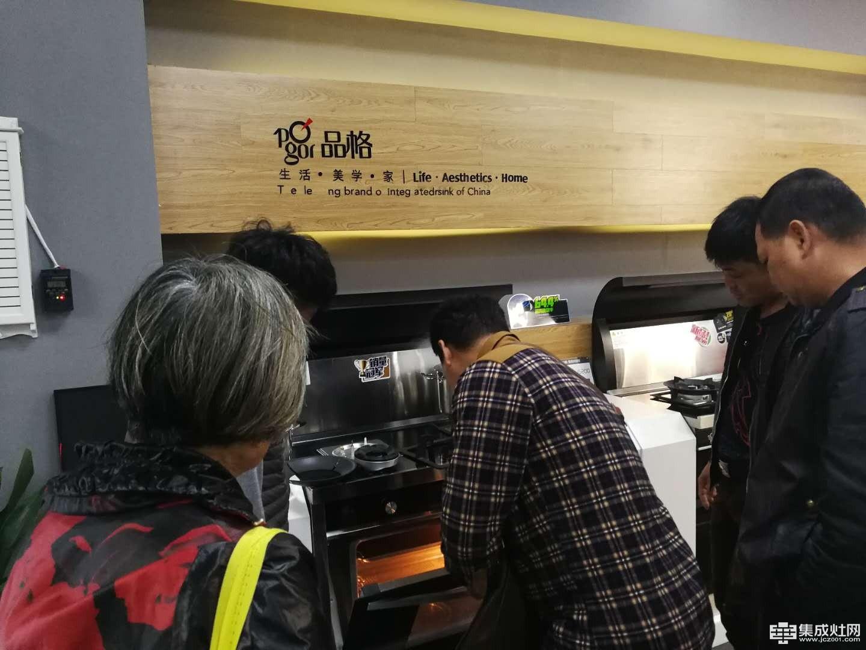 品格集成灶广东优秀经销商代表莅临公司参观学习