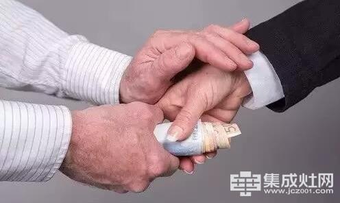 """英伦罗孚集成灶:""""挣钱""""与""""赚钱""""的区别"""