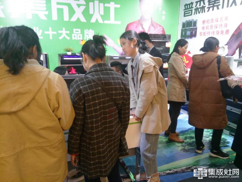 普森集成灶太仓家博会表现不俗