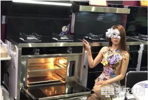 4月15一17日西安百大集成灶高端厨电招商会圆满成功