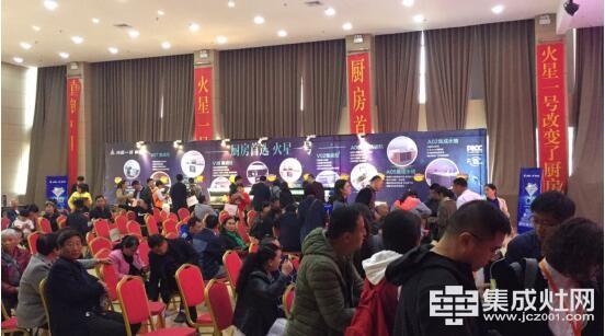 2018火星一号集成灶总裁签售会菏泽站圆满落幕