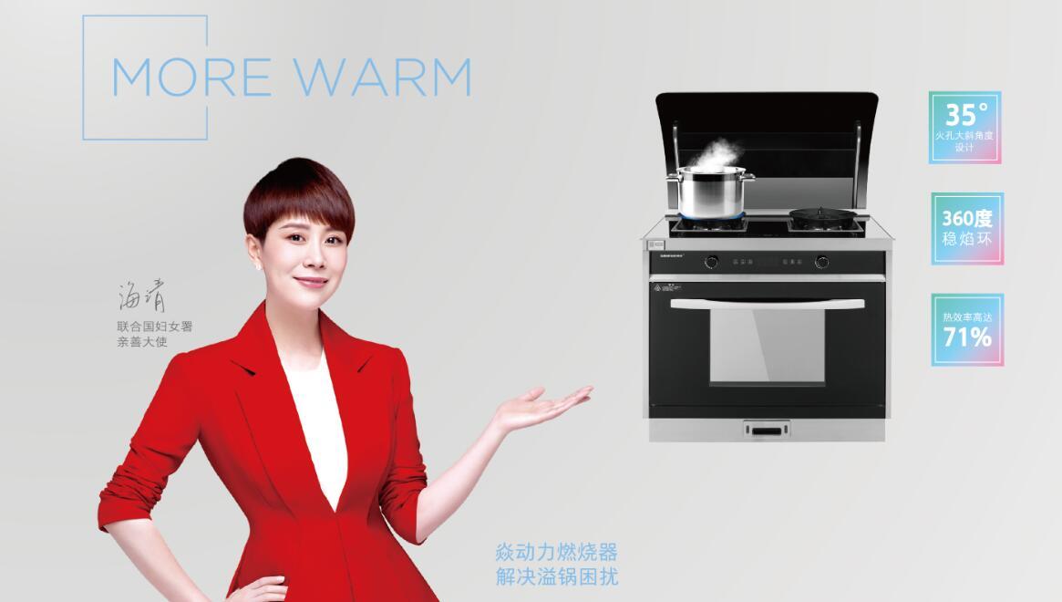 产品评测:80.90的理想选择 帅丰V9集成灶 (309播放)