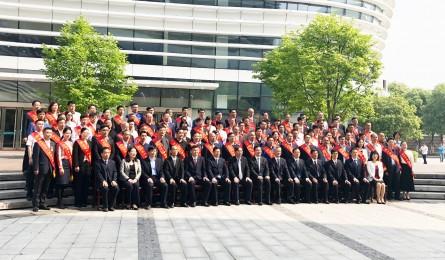 行业重磅:亿田亚博88体育ios下载灶荣获绍兴市五一劳动奖状