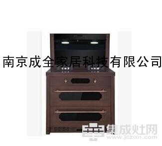 实木橱柜绝配——安居星集成灶AJX-900-X2
