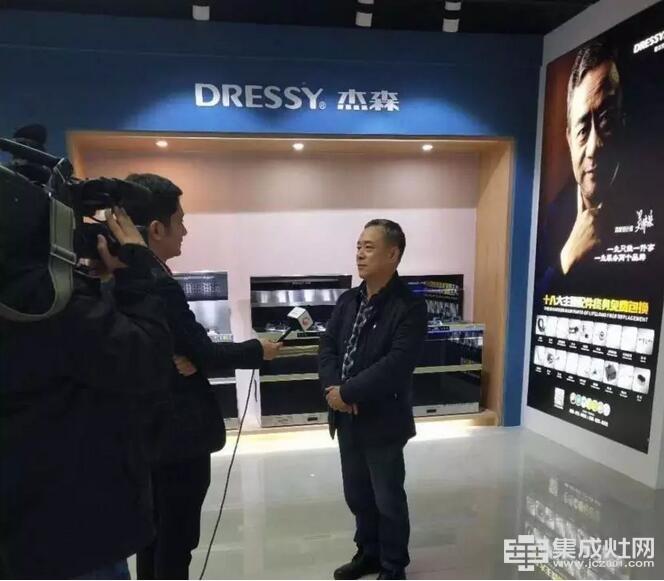杰森厨具吴伟宏:杰森主板IPO梦想不会变 经销商有机遇获企业股权