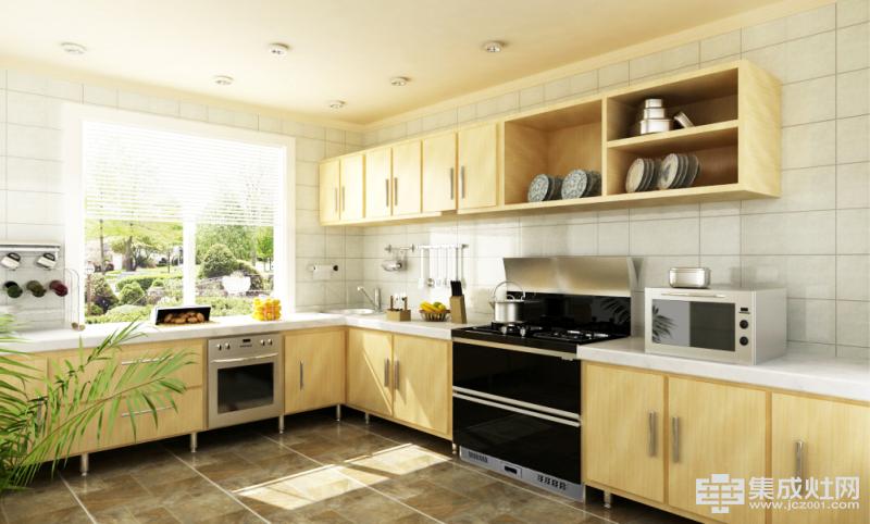 森歌集成灶 打造小户型开放式厨房最优选