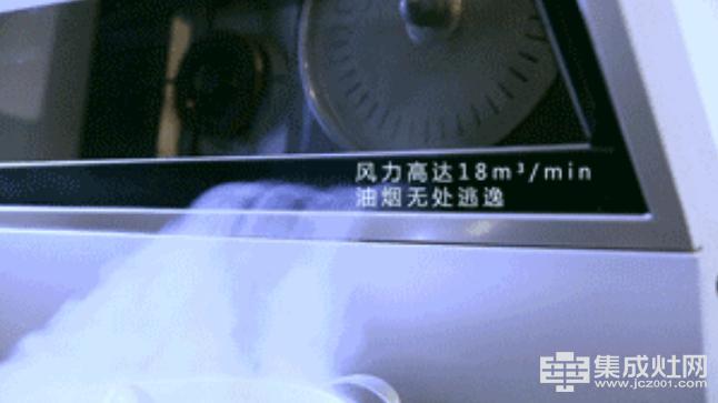 """力巨人集成灶:你家的油烟机又在闹""""小情绪""""吗"""