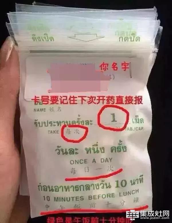 沃普集成灶:吃减肥药 掉肉40斤