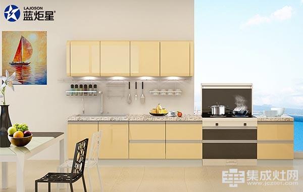 厨房装修攻略 蓝炬星集成灶专为高端厨房定制