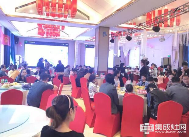 安徽建材行业联盟活动 板川集成灶再续辉煌