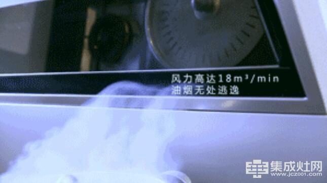 力巨人集成灶:家的味道 绝对不是油烟味
