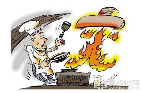 厨房着火 竟是因为这个原因
