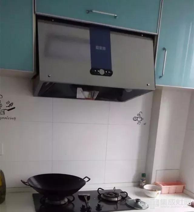 欧诺尼集成灶:这样的厨房 你愿意吗