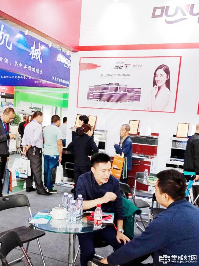 内蒙古国际建材展览会欧诺尼集成灶再续辉煌
