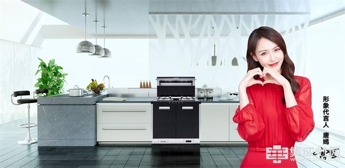 """潮邦集成灶:""""别人家的厨房""""你也可以拥有"""