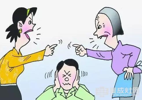 婆媳关系不和睦 肯定是因为你没买板川集成灶