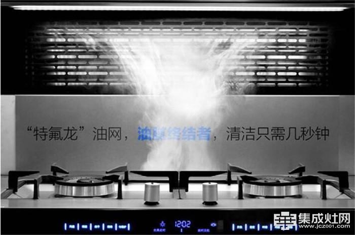 潮邦集成灶:高温天气热到蒸发 除了葛优躺你还有这个神器