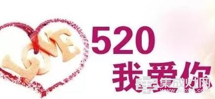 520最浪漫的言语 也不及一台百大集成灶