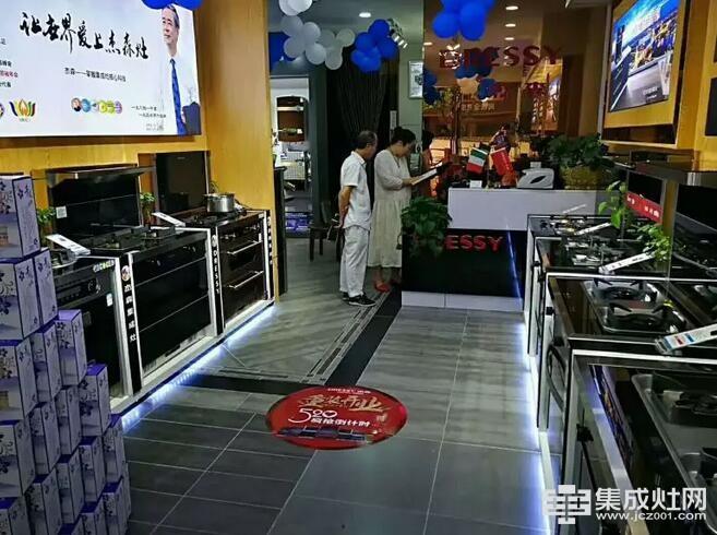 厨房装修 变频集成灶我首选杰森品牌