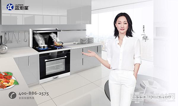 小户型厨房装修设计攻略 蓝炬星集成灶推荐