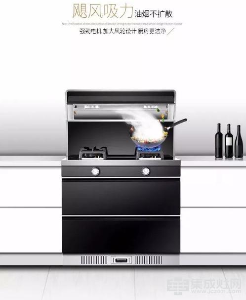 欧家集成灶:当初厨房装修没规划集成灶 竟然让我后悔不已