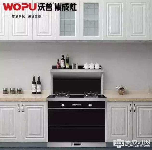 想要厨房空间够大就少不了沃普集成灶