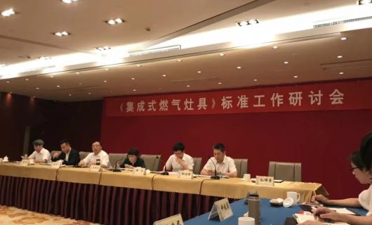 帅丰集成灶:坚持质量第一 做行业标准的制定者
