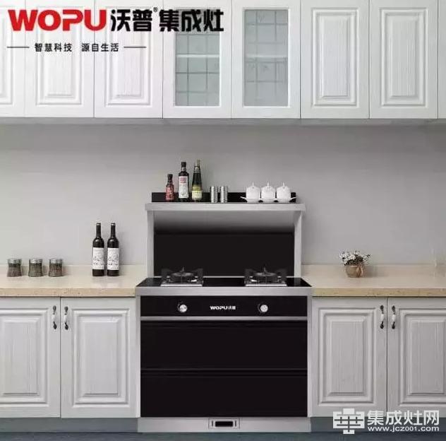 开放式厨房一定要用沃普集成灶