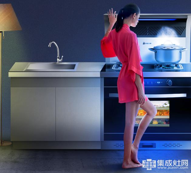 蚂蚁小斯集成灶 高效排烟洁净厨房