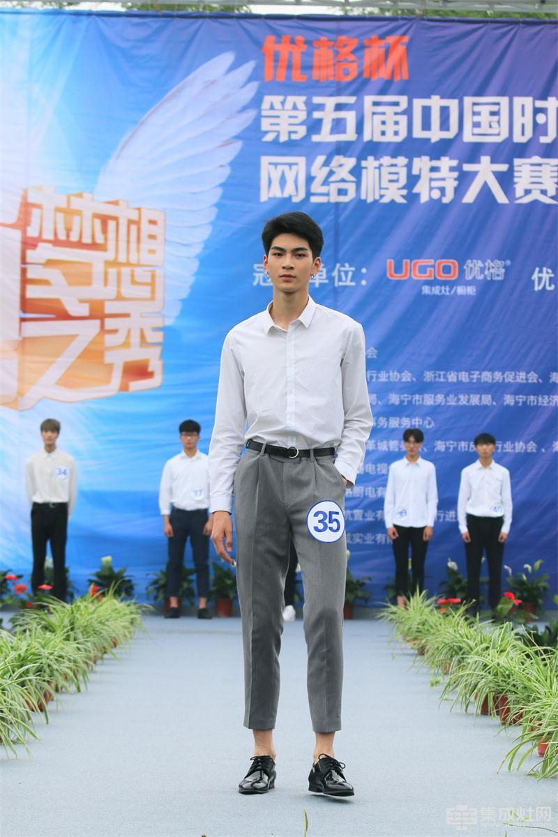 优格集成灶:第五届中国时尚之都网络模特大赛青春来袭