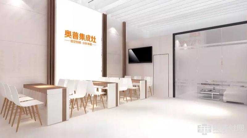 超高颜值 第23届上海厨卫展奥普集成灶要美晕你