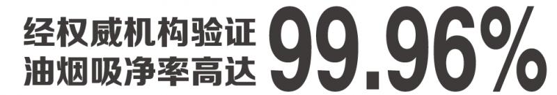 6•10直销中国 火星一号集成灶全年钜惠风暴来袭