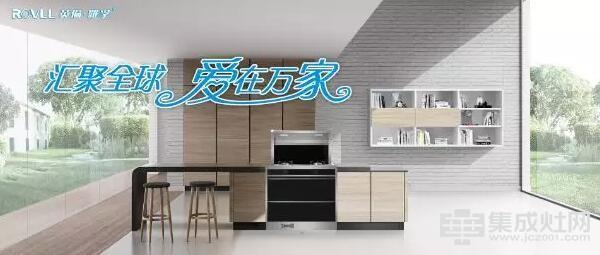"""英伦罗孚集成灶:这些厨房里的""""坏习惯"""" 再不改真的很危险"""