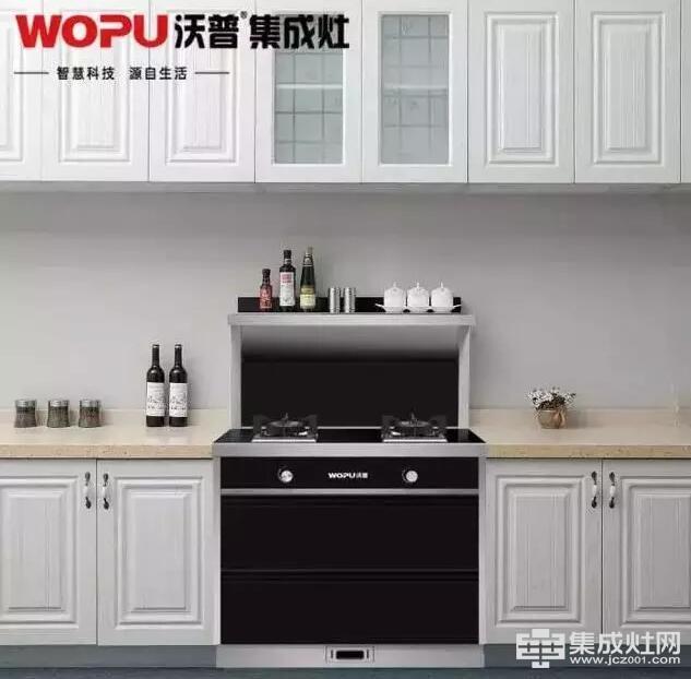 沃普集成灶:好的改变提升幸福感 何不从改变厨房开始